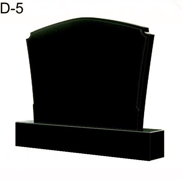 Купить Памятник гранитный горизонтальный- стела — D-5 в Минске