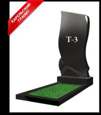 Купить Памятник гранитный вертикальный — стела — Т-3 в Минске