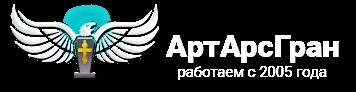 АртАрсГран