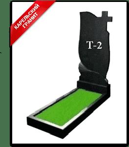 Цена фото на памятник минске 3 июля цена на памятники казань архитектуру