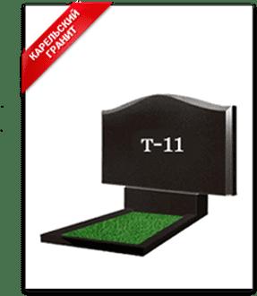 Горизонтальный памятник Т-11 из карельского гранита