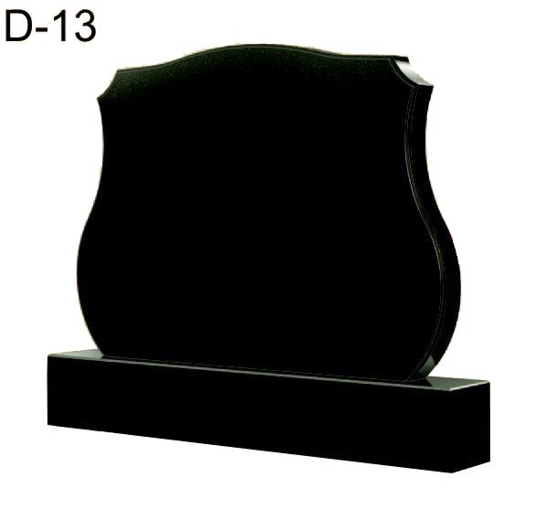 Купить Памятник гранитный горизонтальный- стела — D-13 в Минске