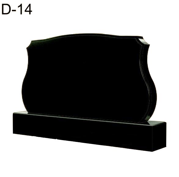 Купить Памятник гранитный горизонтальный- стела — D-14 в Минске