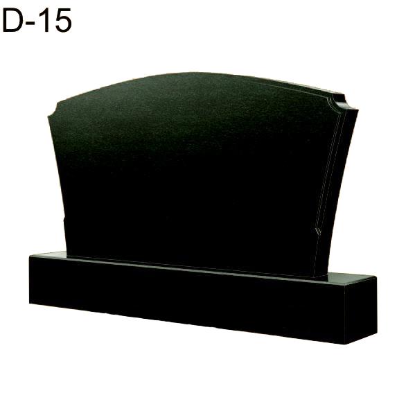 Купить Памятник гранитный горизонтальный- стела — D-15 в Минске