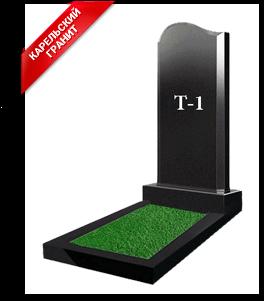Купить Памятник гранитный вертикальный — стела — Т-1 в Минске