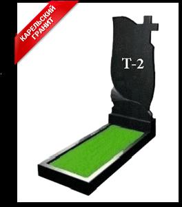 Купить Памятник гранитный вертикальный — стела — Т-2 в Минске