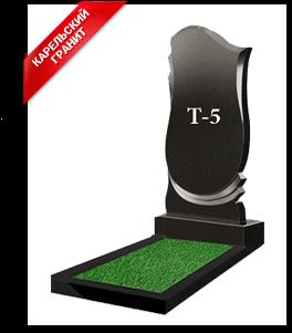 Купить Памятник гранитный вертикальный — стела — Т-5 в Минске