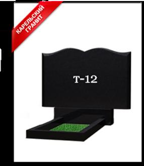Купить Памятник гранитный горизонтальный — стела — Т-12 в Минске